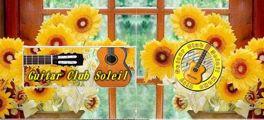 ギタークラブ ソレイユ画像3