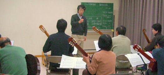 ギタークラブ ソレイユ 画像1
